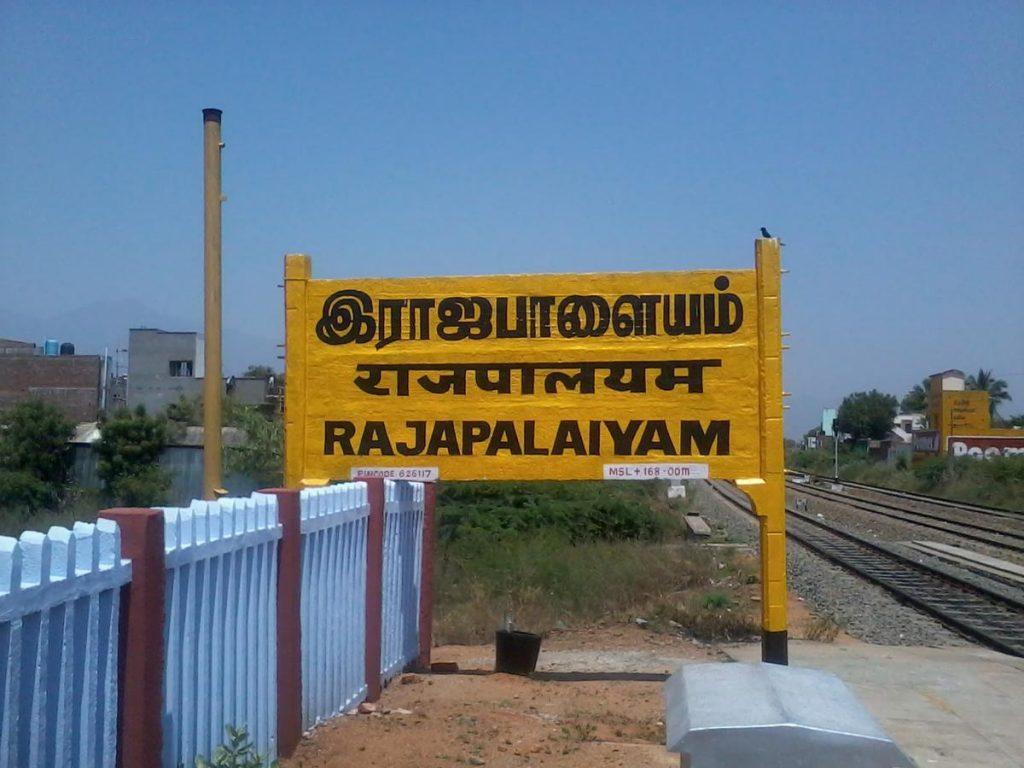 Congenital Heart Disease Screening Camp in rajajpalayam